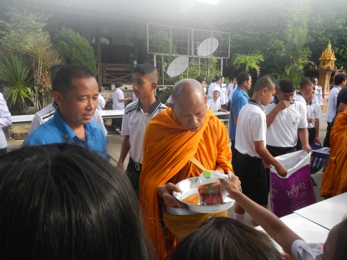 Favourite Monk
